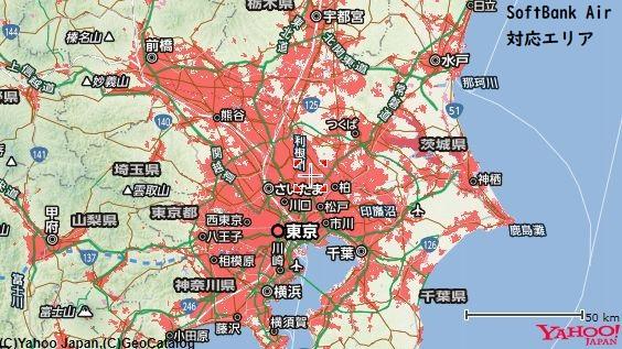 SoftBank Airの関東東京対応エリア地図画像