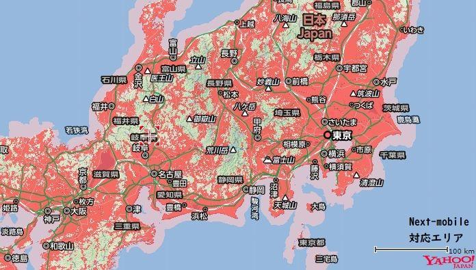 next-mobile対応エリア東京大阪名古屋