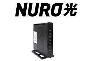 NURO光のルーター端末